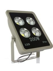 Refletor Holofote Projetor 4 super Led cob recuado 200w ip65 alto brilho aprova dagua Bivolt